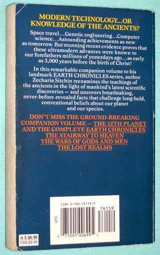 Photo of Genesis Revisited by Zecharia Sitchin, Paperback, rear cover.