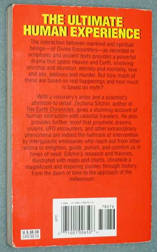 Photo of paperback book - Devine Encounters by Zecharia Sitchin, Paperback, rear cover.